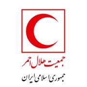هلال احمر ایران